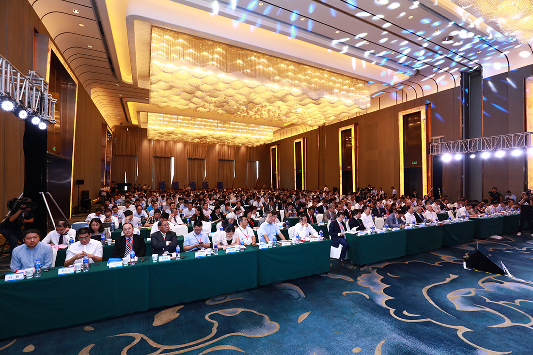 The 25th CIMFC, held in Bengbu, China, September 2019