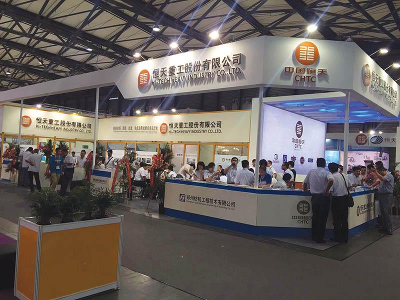 China Hi-Tech Group Corporation