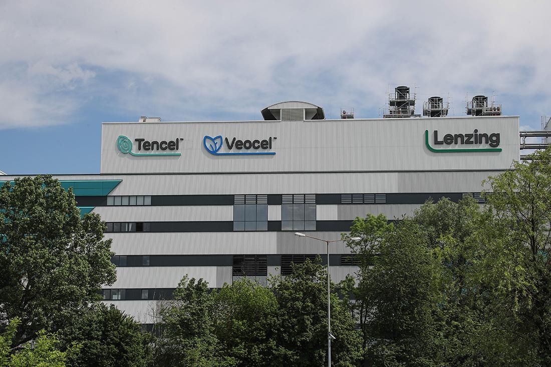 Lenzing Tencel Veocel Plant