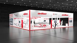 Oerlikon ITMA Asia 2021