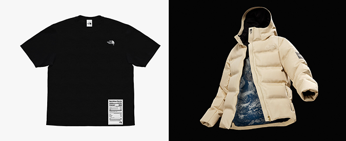 Planetary Equilibrium Tee and Moon Parka products containing Brewed Protein fibers