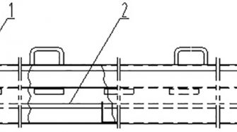Structure of chemical immersion tank