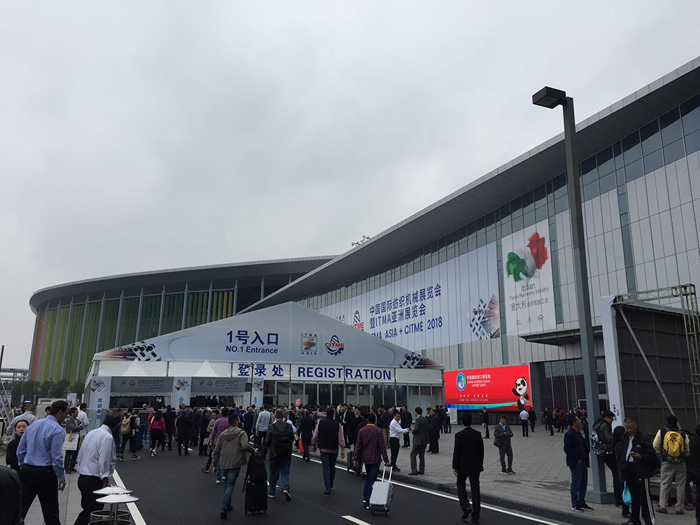ITMA ASIA + CITME 2018 was held at the National Exhibition and Convention Center in Shanghai.