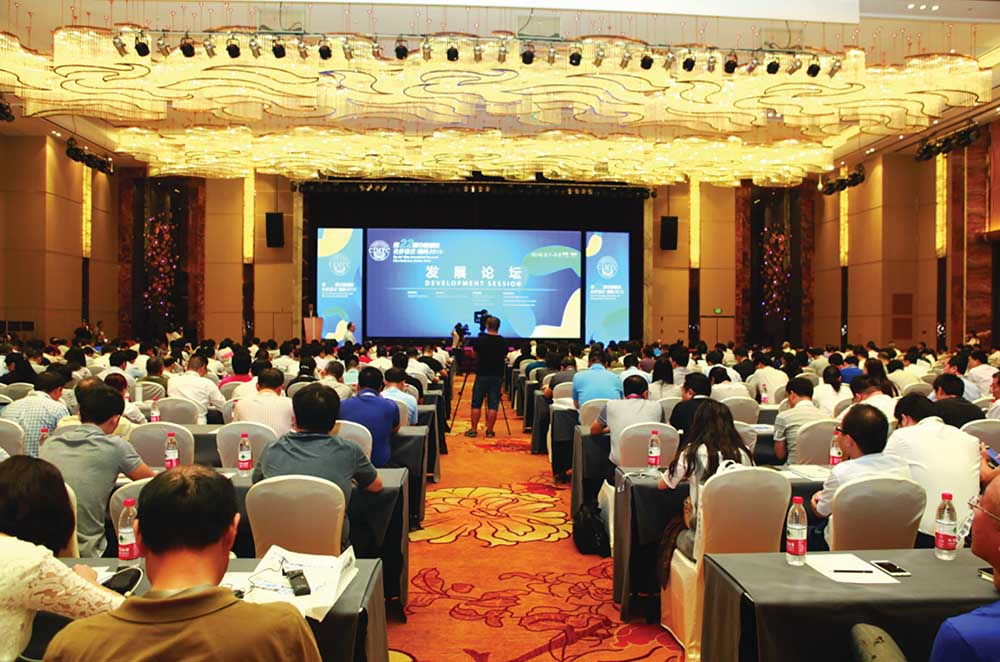 Attendees at the 22nd China International Manmade Fiber Conference
