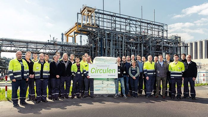 LyondellBasell's has introduced a new renewable feedstock at its cracker site in Wesseling, Germany